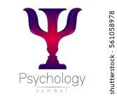 modern logo of psychology. psi. ... | Shutterstock .eps vector #561058978