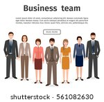 group business team. flat men...   Shutterstock .eps vector #561082630