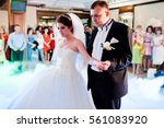 amazing first wedding dance of... | Shutterstock . vector #561083920