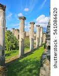 ruins of ancient pompeii  roman ... | Shutterstock . vector #561086620