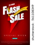 flash sale bright banner or... | Shutterstock .eps vector #561108349