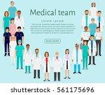 medical team. group doctors ...   Shutterstock .eps vector #561175696