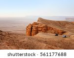 riyadh  saudi arabia   april 8  ... | Shutterstock . vector #561177688