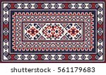 oriental mosaic rug with... | Shutterstock .eps vector #561179683