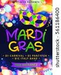 mardi gras hand drawn sign and... | Shutterstock .eps vector #561186400