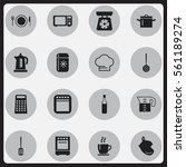 set of 16  cooking icons....