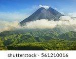 mount merapi in yogyakarta ...   Shutterstock . vector #561210016