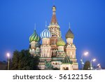 Saint Basil's cathedral, Moscow. Russia - stock photo