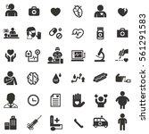 heart attack icon set | Shutterstock .eps vector #561291583