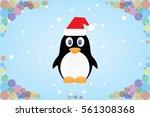 penguin  hat vector icon   Shutterstock .eps vector #561308368