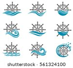 collection of yacht helm wheel... | Shutterstock .eps vector #561324100
