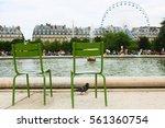 paris   july 04  2016. the... | Shutterstock . vector #561360754
