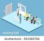 waiting room in hospital.... | Shutterstock .eps vector #561360766