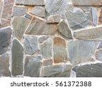 Rock Brick Texture