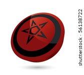 modern pentagram sign | Shutterstock .eps vector #56138722