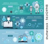 artificial intelligence... | Shutterstock .eps vector #561424948