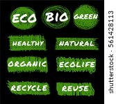 green vector pen textures set.... | Shutterstock .eps vector #561428113