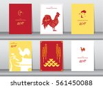 collection of chinese new year...   Shutterstock .eps vector #561450088