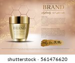 premium vip cosmetic ads ... | Shutterstock .eps vector #561476620