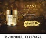 premium vip cosmetic ads ... | Shutterstock .eps vector #561476629