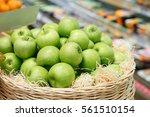 Basket With Fresh Ripe Green...