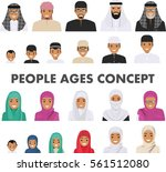 different muslim arab people... | Shutterstock .eps vector #561512080