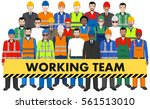group of worker  builder and... | Shutterstock .eps vector #561513010