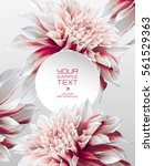 futuristic flower abstract... | Shutterstock .eps vector #561529363