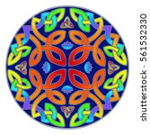 round colored celtic pattern... | Shutterstock .eps vector #561532330