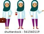 set of cartoon different arab... | Shutterstock .eps vector #561560119