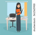 arab woman working character at ... | Shutterstock .eps vector #561565900