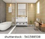 3d rendering beech wood... | Shutterstock . vector #561588538