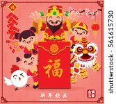 vintage chinese new year poster ... | Shutterstock .eps vector #561615730