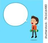 cartoon businessman doing... | Shutterstock .eps vector #561616480