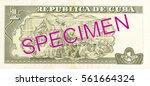 1 Cuban Peso Bank Note Reverse