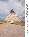 Small photo of ASTANA, KAZAKHSTAN - July 14, 2016: Pyramid - Palace of Peace and Accord