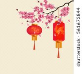 Two Red Chinese Lanterns On A...
