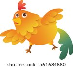 illustration of a cute chicken | Shutterstock .eps vector #561684880
