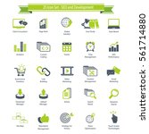 set of seo and development icons | Shutterstock .eps vector #561714880