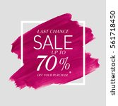 sale final up to 70  off sign... | Shutterstock .eps vector #561718450