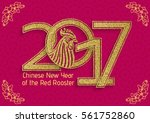 chinese new year background... | Shutterstock .eps vector #561752860