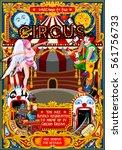 circus carnival vector tent... | Shutterstock .eps vector #561756733