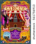 Old Circus Carnival Tent...