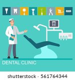 flat dentist office background. ... | Shutterstock .eps vector #561764344