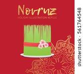 novruz holiday vector banner...   Shutterstock .eps vector #561764548