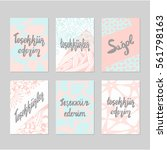 thank you card templates on... | Shutterstock .eps vector #561798163