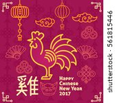 chinese new year of the rooster ... | Shutterstock .eps vector #561815446