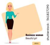 young cartoon businesswoman...   Shutterstock .eps vector #561827290