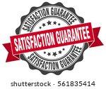 satisfaction guarantee. stamp.... | Shutterstock .eps vector #561835414