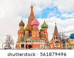 saint basil's cathedral in red... | Shutterstock . vector #561879496